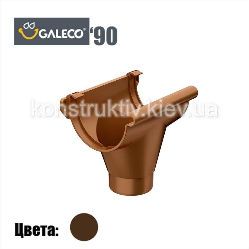 Воронка сливная,Galeco 90 (RAL 8019)