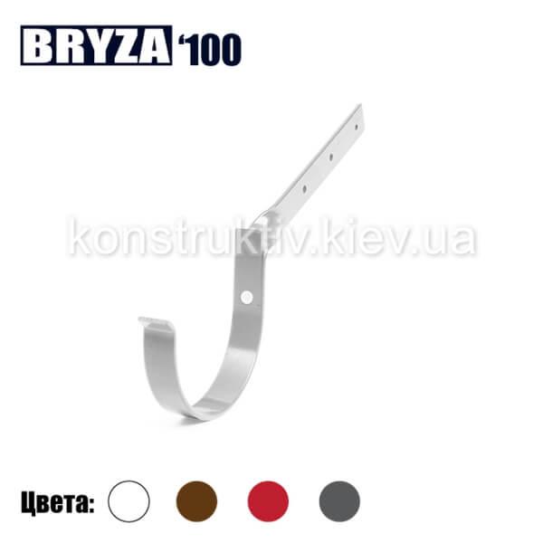Держатель желоба металл боковой, BRYZA 100