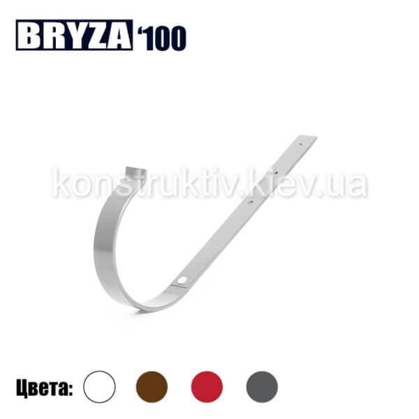 Держатель желоба металл прямой, BRYZA 100