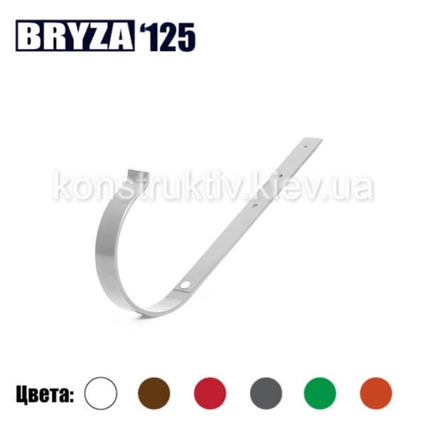 Держатель желоба металл прямой, BRYZA 125