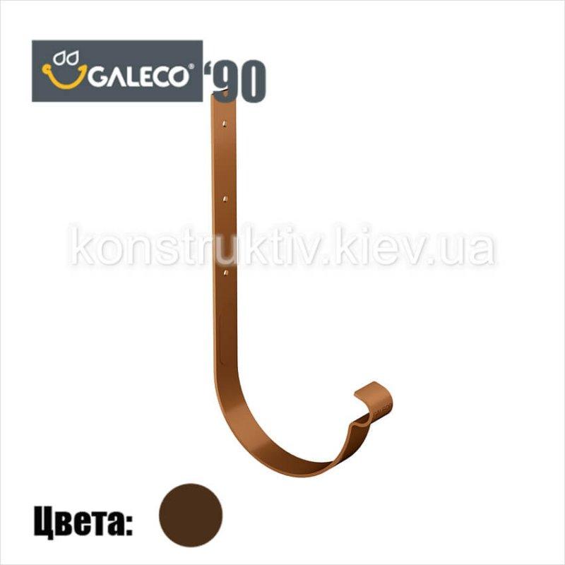 Держатель желоба металл прямой, Galeco 90 (RAL 8019)