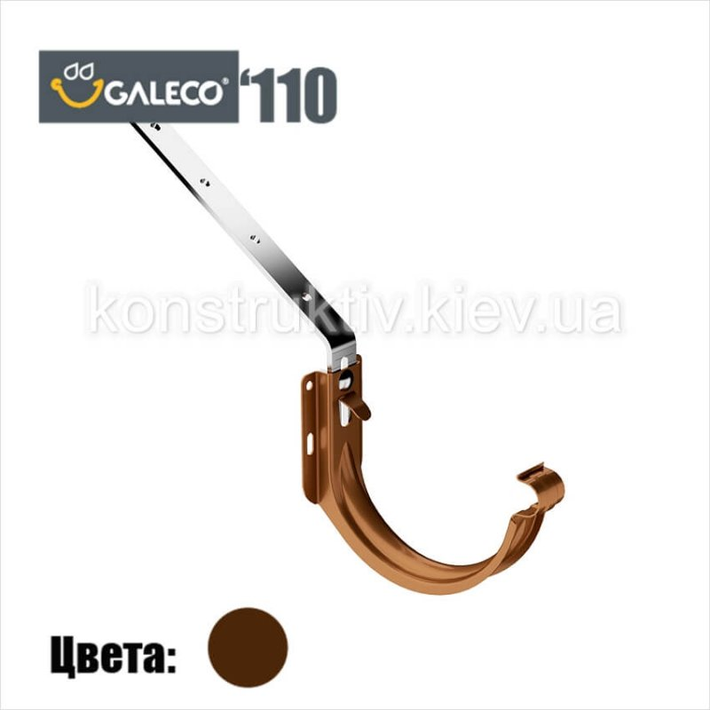 Держатель желоба металл, Galeco 110 (RAL 8017)