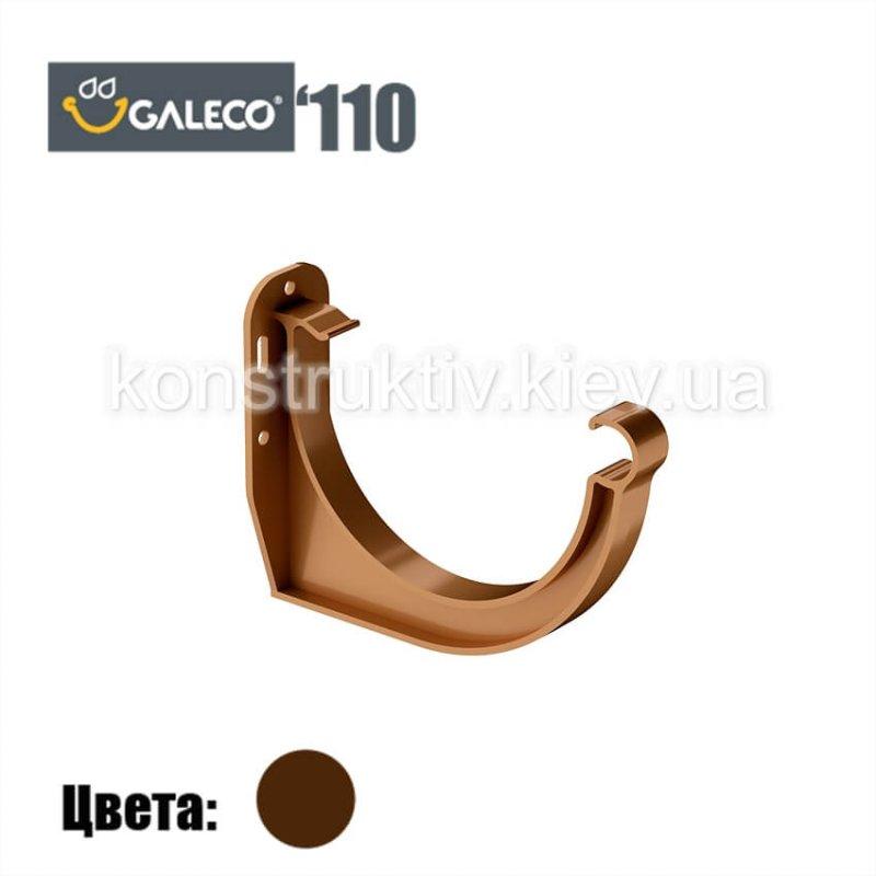 Держатель желоба ПВХ, Galeco 110 (RAL 8017)