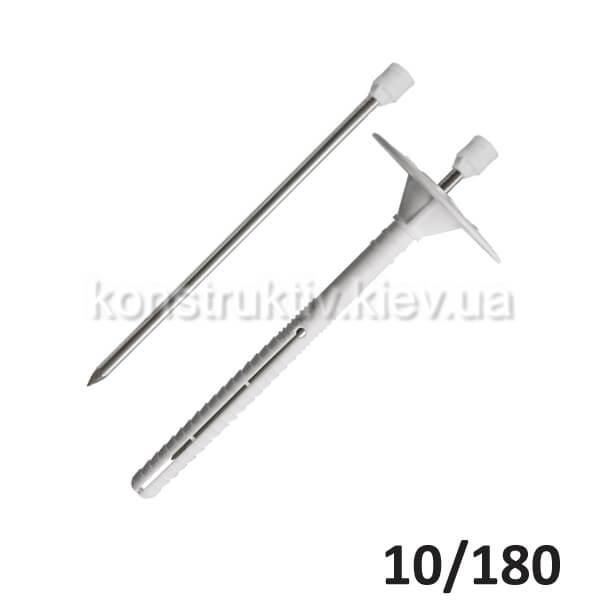 Дюбель пластиковый с металлическим стержнем и термоголовкой 10*180
