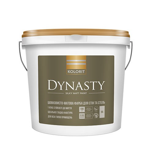Краска интерьерная Колорит DYNASTY, 9 кг