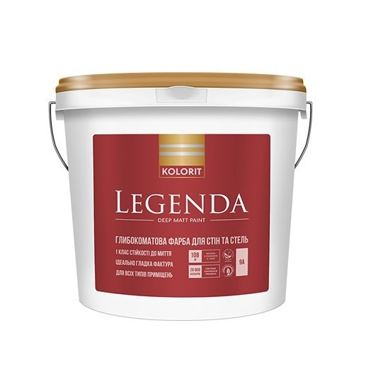 Краска интерьерная Колорит LEGENDA, 9 кг (База С)