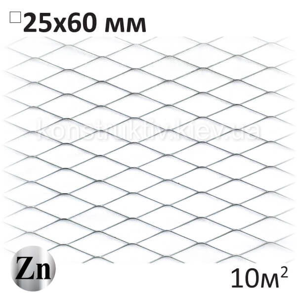 Сетка просечно-вытяжная 25x60 10 м 2 оцинкованная
