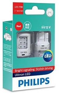 Купить Лампа автомобильная светодиодная Philips W21/5W RED Ultinon 12V, 2шт/блистер