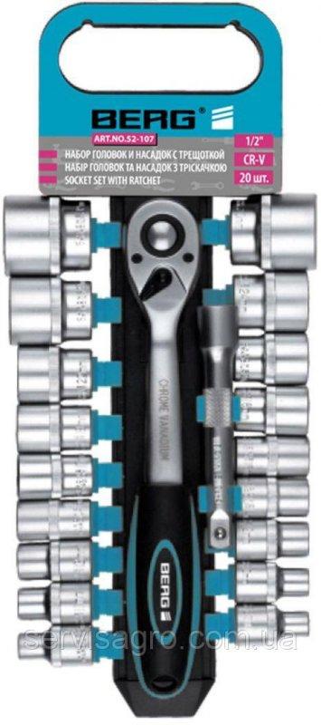 """Набор головок с трещеткой 1/2""""(8–32 мм), Cr-V, 20 предметов"""