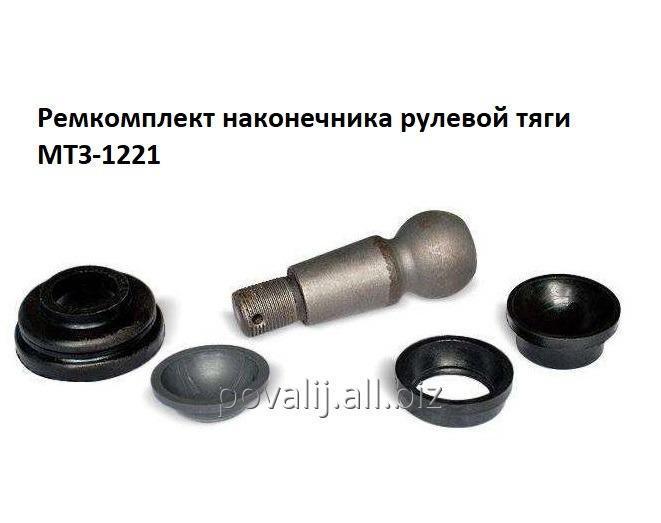 Купить Ремкомплект наконечника рулевой тяги МТЗ-1221