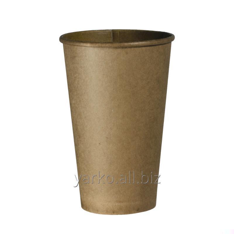 Buy Kraft paper cup - 500ml.