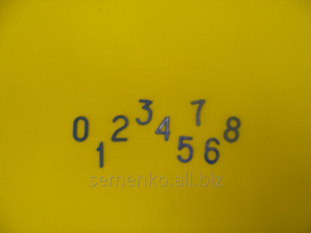 Купить Цифры для маркировки сыров