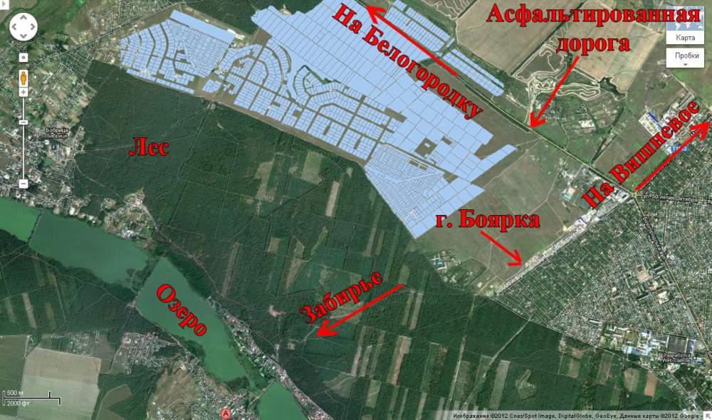 Участки Бобрица, участок 50 соток. Земли под дачное строительство. Купить участок Бобрица. Купить земельный участок