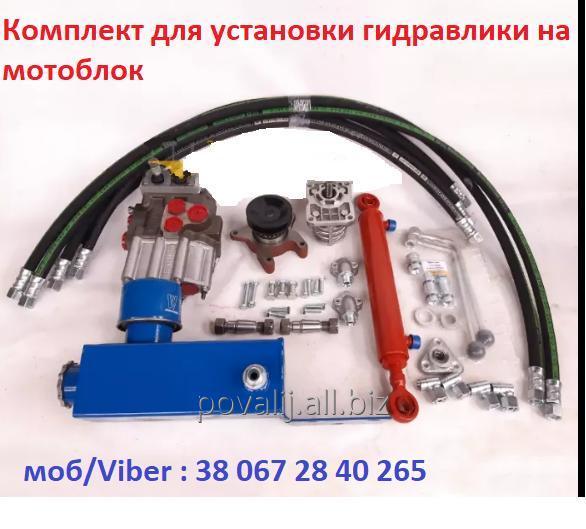 Купить Комплект для установки гидравлики на мотоблок, мини/мототрактор с гидроцилиндром и 3-секц. распределителем