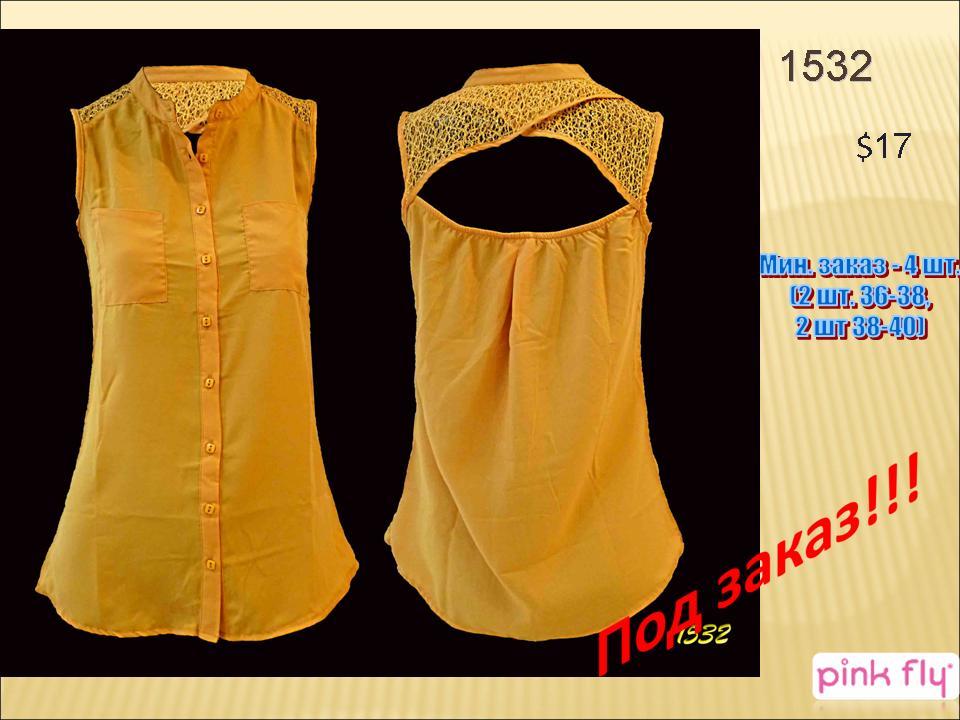 abb79392413d Женская одежда из Турции, Китая, Польши оптом купить в Киеве
