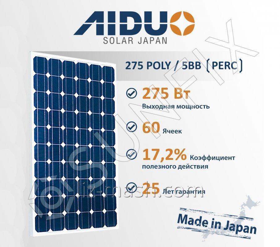 Солнечная панель AIDUO ECO SHINE 60P-275 [275 Вт] Poly / PERC / 5 BB