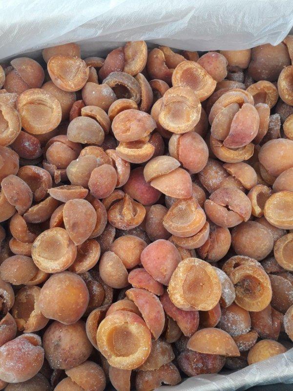 Buy Frozen apricots