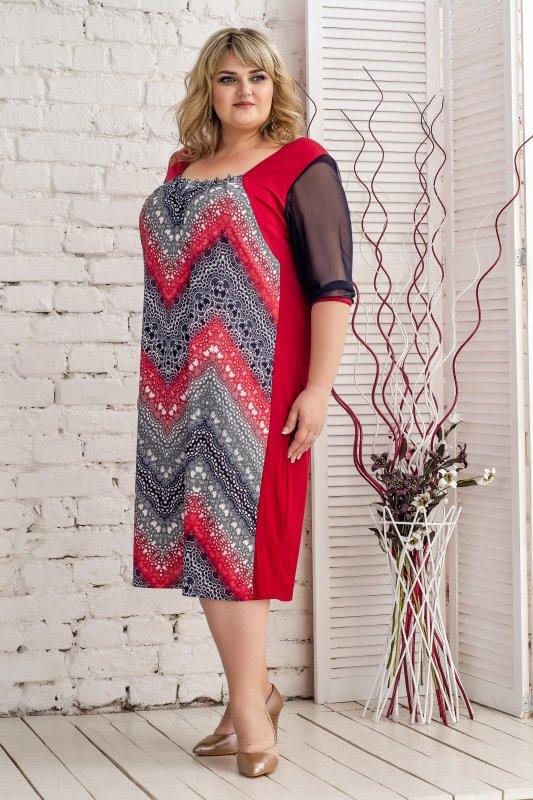 Купить Красивое , яркое , летнее платье больших размеров Симфония 1094С-3