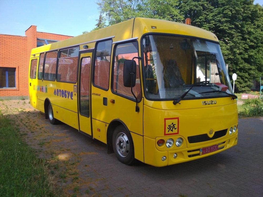 Автобус ISUZU D093S2 Школьный