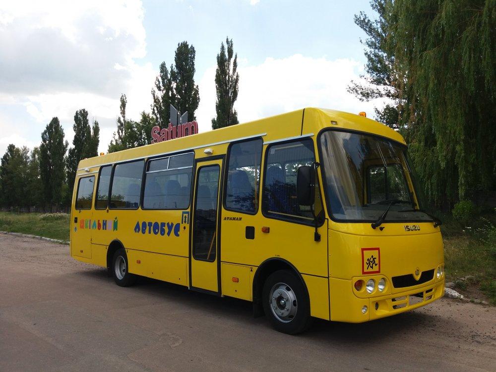 Автобус ISUZU D093S4 Школьный с пневмогидро подьемником для инвалидных колясок