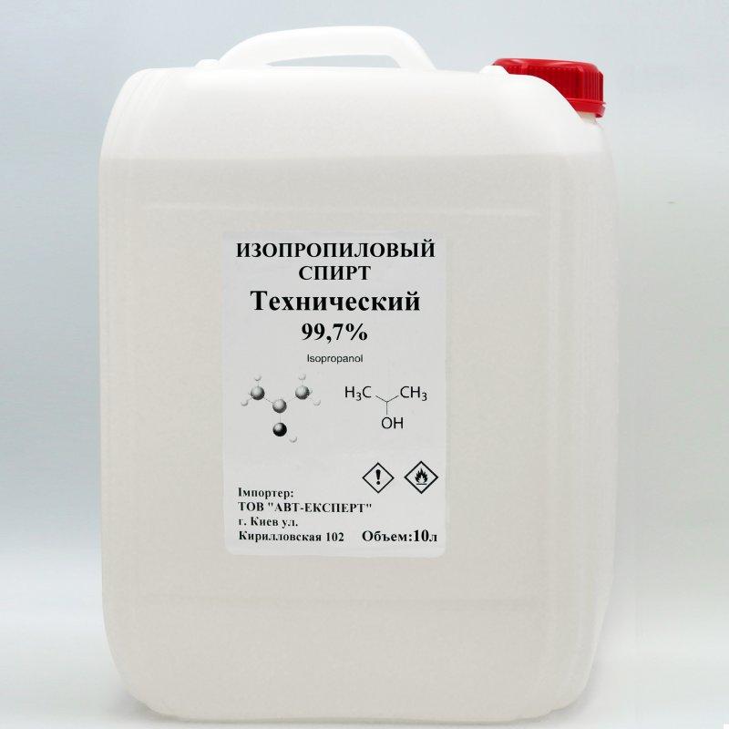 Спирт технический изопропиловый 99.7% 10 л.