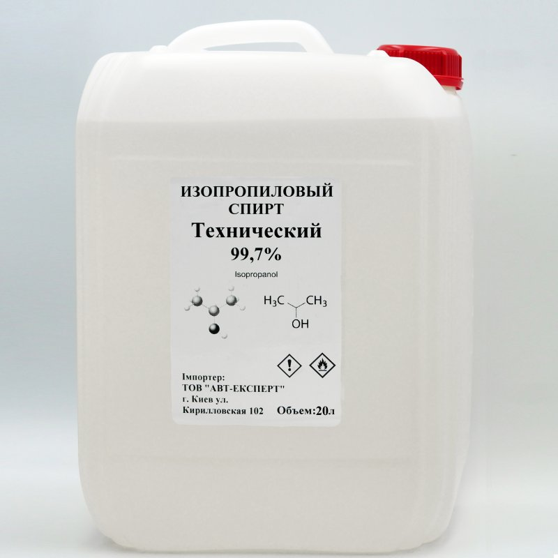 Спирт технический изопропиловый 99.7% 20 л.