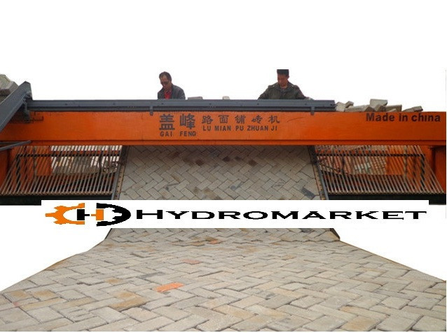 Buy Special equipment road