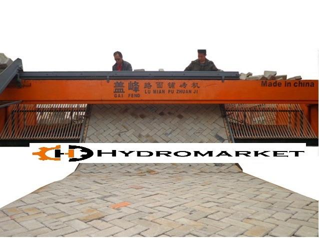 Купить Автоукладчик брусчатки (тротуарного кирпича) Sheny 3м, Henan, China