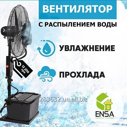 Купить Вентилятор с увлажнением ENSA LC002 для улицы 25 м2