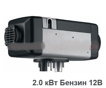 Buy Automobile to buy heaters