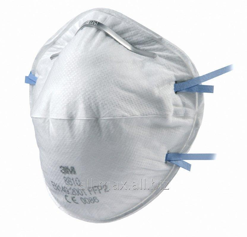 Buy Respirators