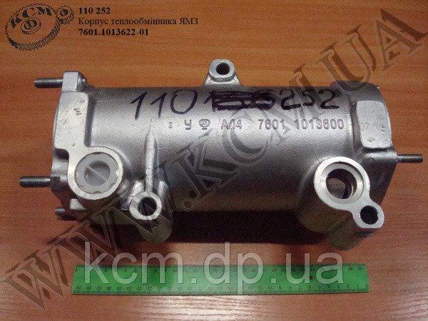 Корпус теплообмінника 7601.1013622-01 ЯМЗ