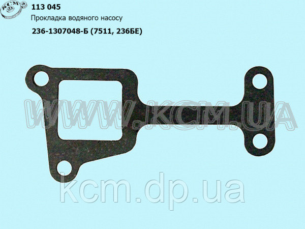 Прокладка насоса водяного 236-1307048-Б (7511,236БЕ), арт. 236-1307048-Б