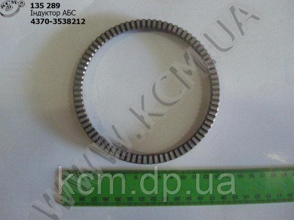 Індуктор АБС 4370-3538212, арт. 4370-3538212
