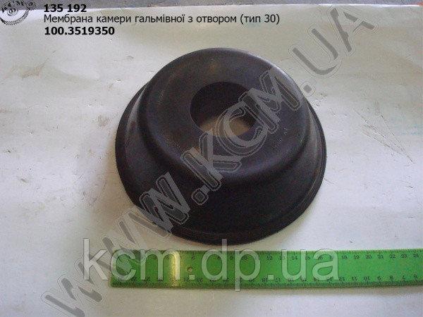 Мембрана камери гальмівної 100.3519350 (з отвором, тип 30)