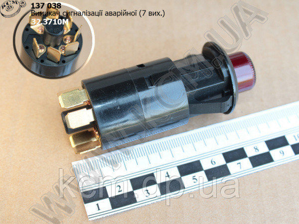 Вимикач сигналізації аварійної 32.3710М (7 вих.)