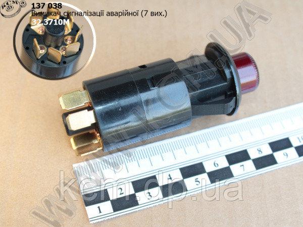 Вимикач сигналізації аварійної 32.3710М (7 вих.), арт. 32.3710М