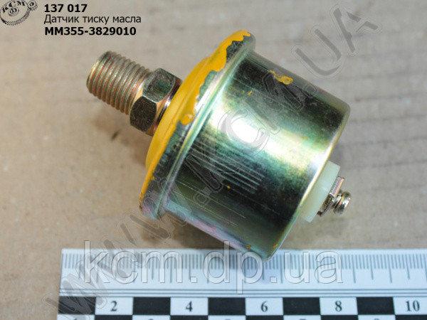 Датчик тиску масла ММ355-3829010 КСМ, арт. ММ355-3829010
