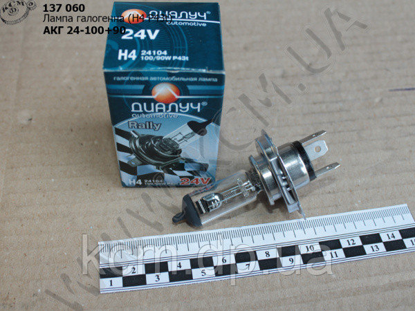 Лампа галогенна АКГ 24-100+90 (Н4 Р43t)