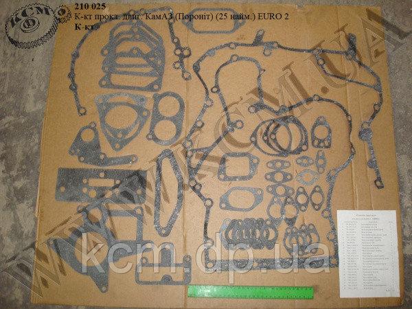 Р/к прокладок двигуна КамАЗ (пароніт, 25 наймен. Евро-2)