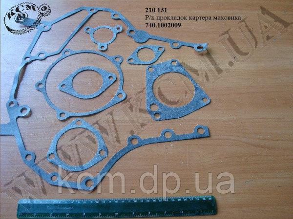 Р/к прокладок картера маховика 740.1002009