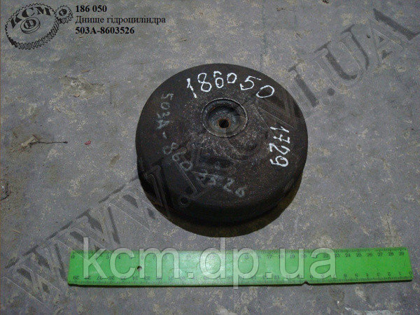 Днище гідроциліндра 503А-8603526, арт. 503А-8603526