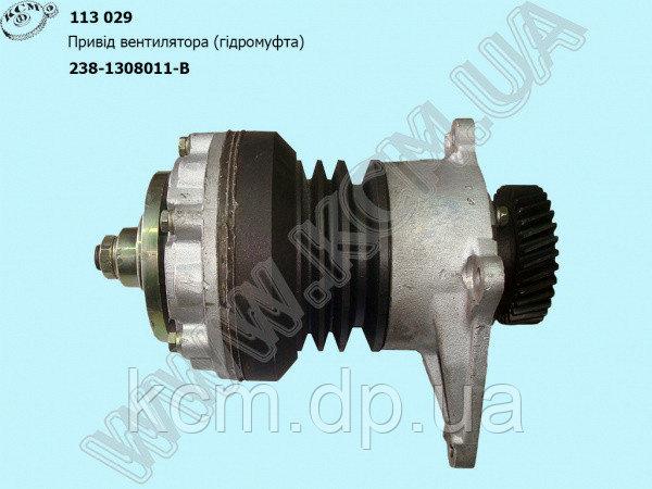 Привід вентилятора 238-1308011-В2 (гідромуфта) ЯМЗ