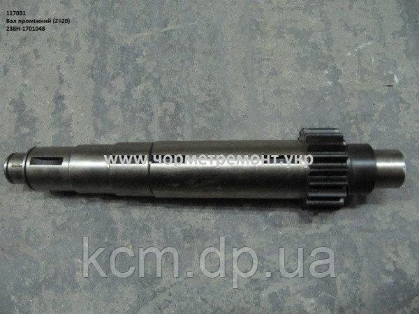 Вал проміжний КПП 238Н-1701048 (Z=20) КСМ, арт. 238Н-1701048