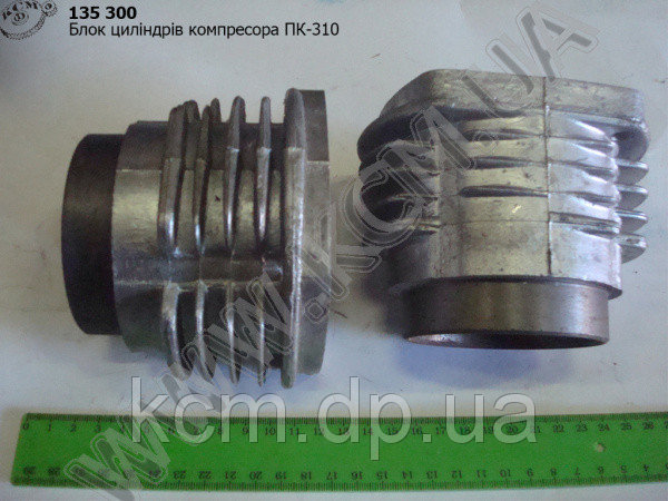 Блок циліндрів компресора ПК-310