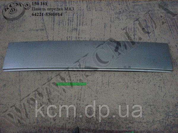 Панель передка 64221-5301014 МАЗ, арт. 64221-5301014