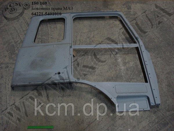 Боковина кабіни прав. 64221-5401010 МАЗ, арт. 64221-5401010