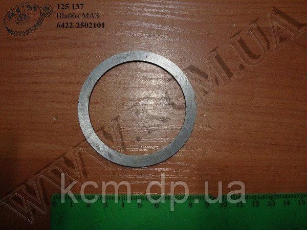 Шайба 6422-2502101 МАЗ