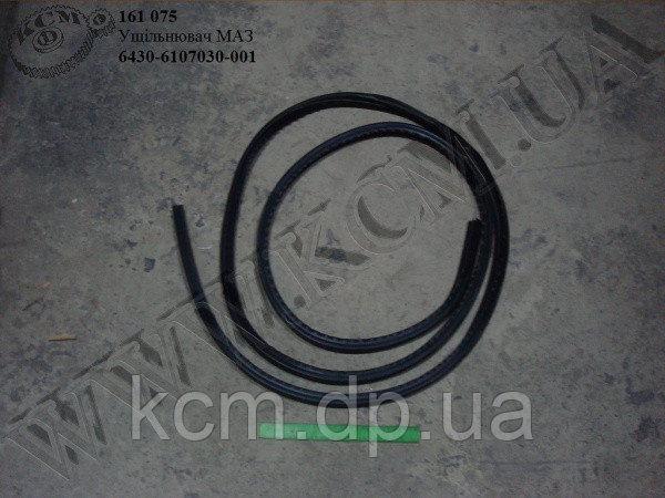 Ущільнювач пройому дверного 6430-6107030-001 (L=4530, кабіна 6430, 6501) МАЗ, арт. 6430-6107030-001
