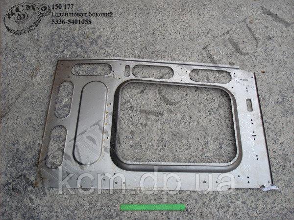 Підсилювач боковий 5336-5401058, арт. 5336-5401058